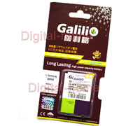 Galilio Long Lasting High Power Capacity Battery για Samsung i8180c, i8320, i8700, i8910, i329, M920, S8500, S8530, W609, W799