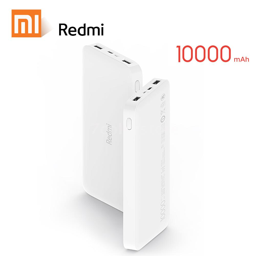 Xiaomi PB100LZM White Redmi Power Bank 10000mAh 2 x USB + Type-C & microUSB Input