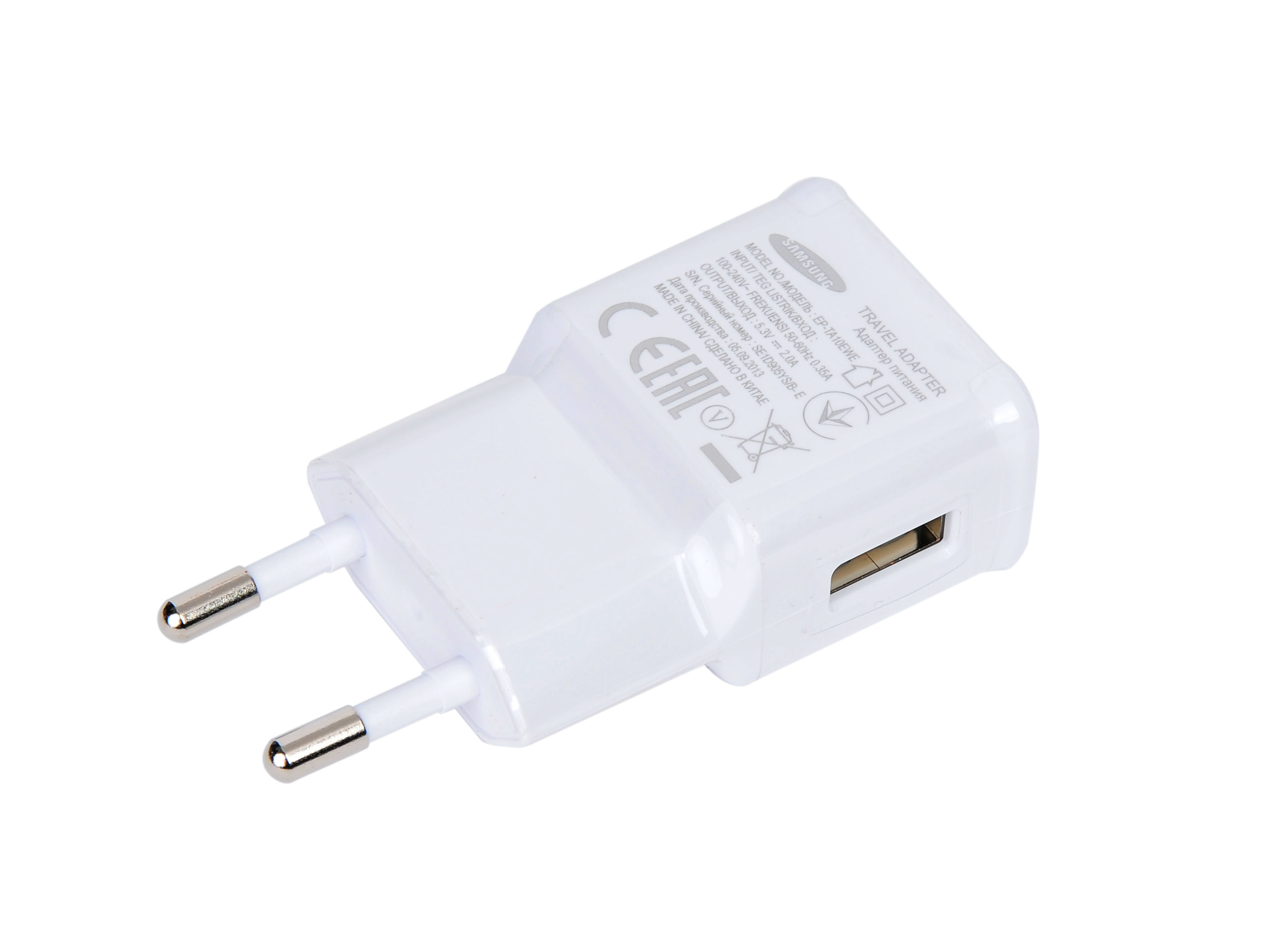 Samsung ETA-U90EWE Superior Speed Charging Travel Adapter (5V @ 2A)