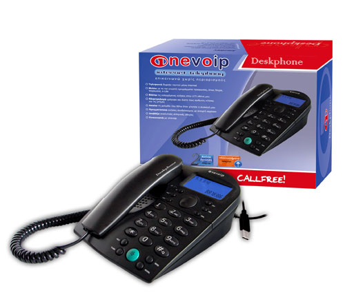 Onevoip Internet Telephony Deskphone USB VoIP Phone  - Για να κλείσει κάντε click στην εικόνα
